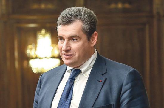 Слуцкий: в России нужно выстроить систему помощи соотечественникам за рубежом
