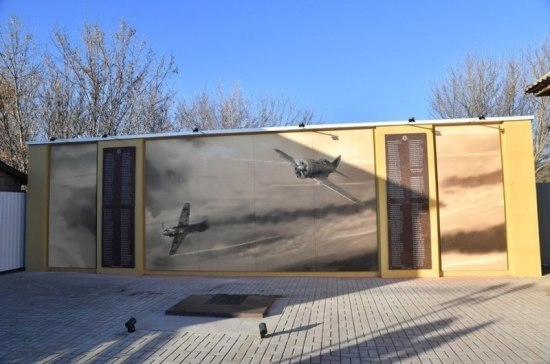 Под Саратовом установят новый мемориал лётчику Талалихину