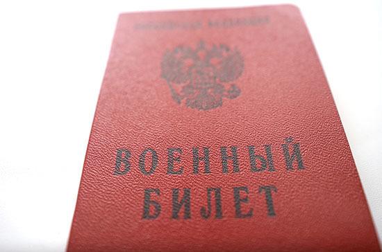 Эксперт рассказал о переоснащении российской армии
