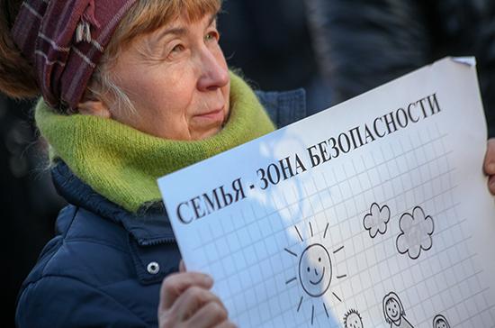 В центре Москвы пройдёт массовый пикет против насилия над женщинами