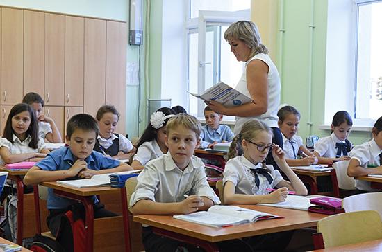 Братьям и сёстрам дадут приоритет при приёме в одну школу