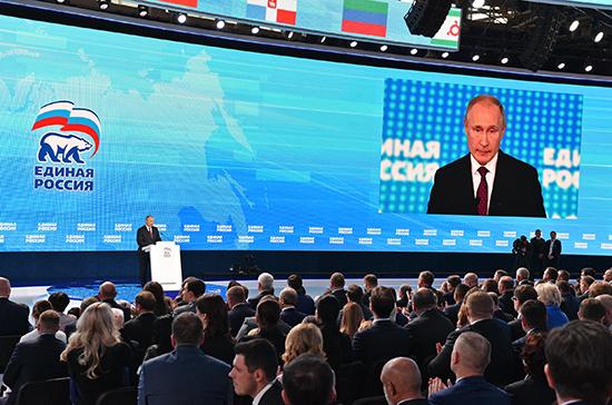 Путин рассказал, что должно стать главным аргументом «Единой России» на предстоящих выборах