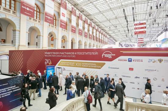 Рост инвестиций, международное сотрудничество и цифровизация
