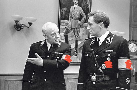 Комитет Совфеда одобрил закон о демонстрации свастики при условии осуждения нацизма