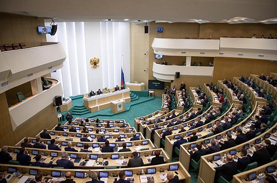 Сенаторы одобрили закон о новом порядке формирования Совета Федерации