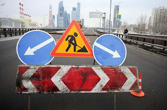 Минтрансу посоветовали ускорить ремонт дорог