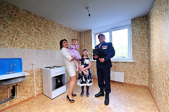 Потомственным военным упростят процедуру получения собственного жилья