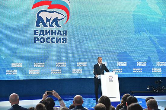 Медведев призвал единороссов активнее участвовать в работе по реализации нацпроектов