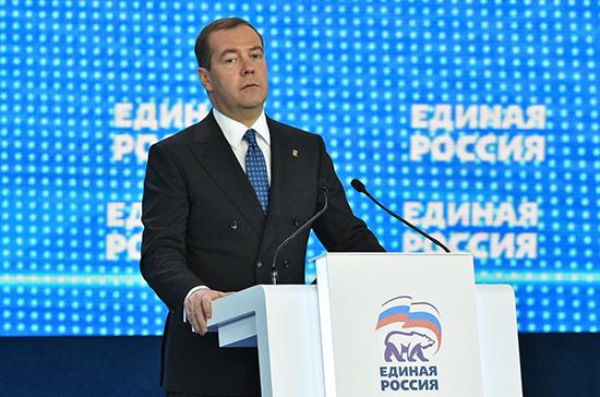 В Генсовете «Единой России» создадут шесть рабочих групп