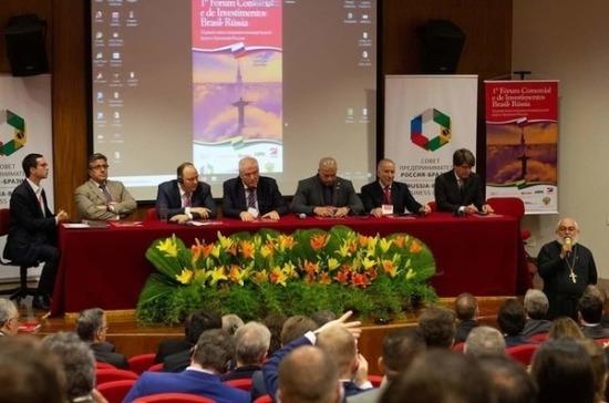 Россия + Бразилия = мировая продовольственная безопасность