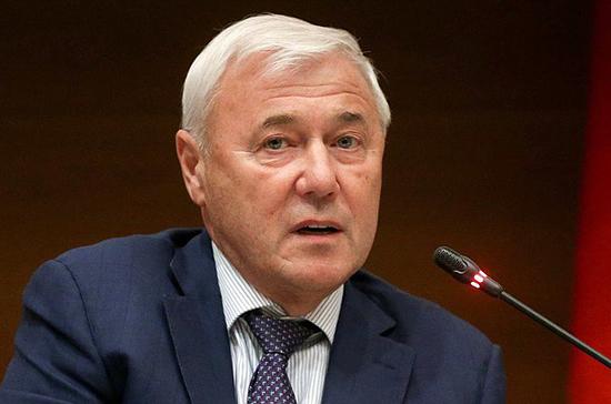 Аксаков рассказал, когда будет принят законопроект о квалификации инвесторов