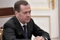 Медведев призвал развивать двусторонние отношения с Финляндией