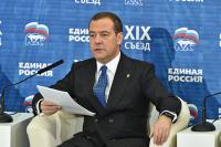 Медведев вручил Аксёнову партбилет «Единой России»