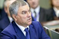 Спикер Госдумы призвал саратовских бизнесменов сохранять исторический облик города