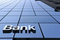 45 российских банков могут не дожить до конца 2020 года