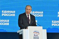 Путин обозначил главные задачи «Единой России»