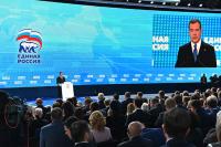 Цель «Единой России» на выборах — победить честно и уверенно, заявил Медведев