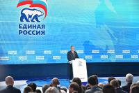 Репутацию «Единой России» должны определять люди с нравственными ориентирами, заявил президент
