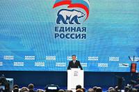 Медведев призвал членов «Единой России» не идти на выборы самовыдвиженцами