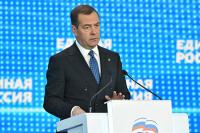 Медведев призвал обновить программу партии «Единая Россия»
