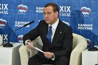 Медведев заявил о намерении «Единой России» показать лучший результат на выборах в Госдуму в 2021 году