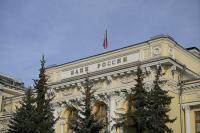 В Совфеде одобрили закон о перечислении части доходов ЦБ в федеральный бюджет