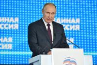 Путин призвал «Единую Россию» избавиться от словоблудов