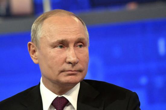 Путин назвал знания базой для развития личности