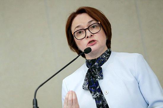 Набиуллина: банковская система РФ больше не ощущает последствий санкций