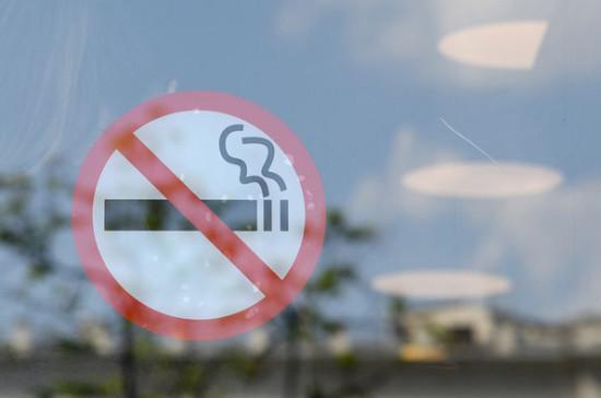 Минздрав назвал приоритетной задачу снижения курения среди подростков