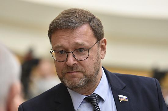 Косачев: отношения между странами должны строиться на уважении и равноправии.