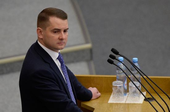 Нилов объяснил отмену выплаты в 50 рублей по уходу за ребенком