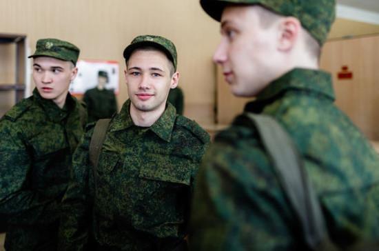 Правительство внесло в Госдуму проект о выплате довольствия призывникам