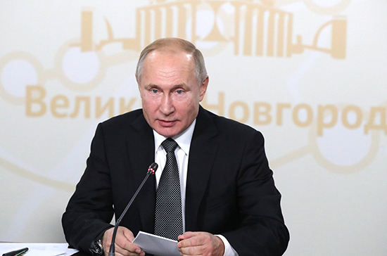 Путин: трасса Москва — Санкт-Петербург будет называться «Нева»