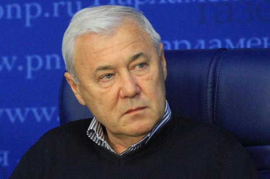 Аксаков объяснил важность крупных инфраструктурных объектов для российской экономики