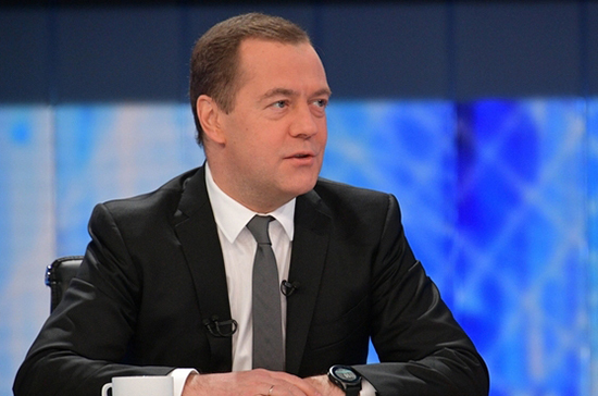 Медведев 5 декабря подведёт итоги года в интервью телеканалам