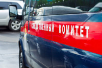 СК начал проверку после ДТП с пострадавшими россиянами с Доминикане