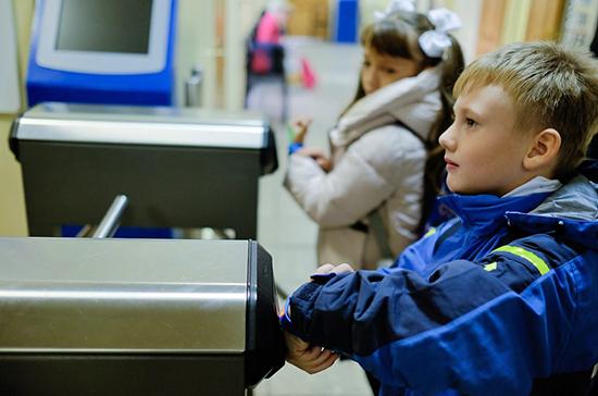 Безопасность школ повысит специальное оборудование