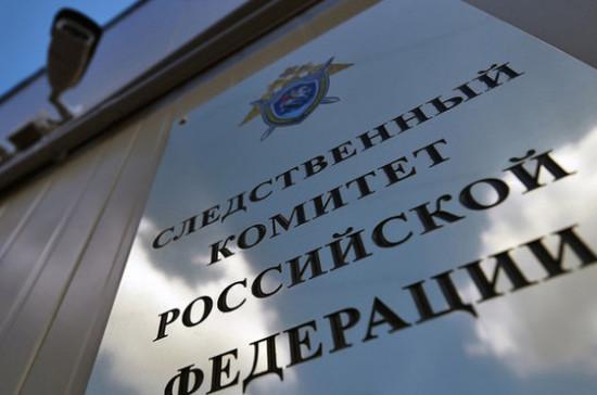 СК открыл уголовное дело о смерти подростка в Приозерске