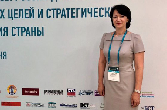 Главой управления природных ресурсов и экологии Севастополя назначили Юлию Гаврилову