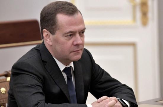 Медведев: кабмин поддержит регионы с самой эффективной местной властью