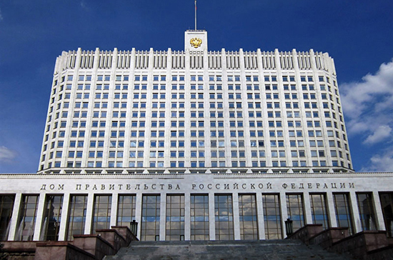 Кабмин внесёт законопроекты о регуляторной гильотине в Госдуму после доработки