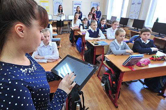Новые стандарты школьного образования будут внедрять поэтапно  до 2024 года