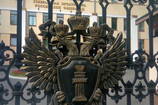 В Генпрокуратуре заявили, что мошенничество с маткапиталом в России набирает обороты