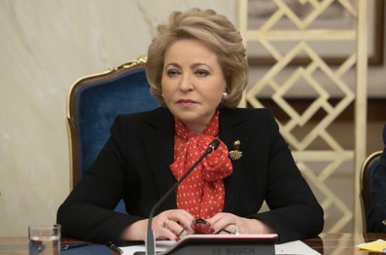 Матвиенко предложила разработать госпрограмму развития инфраструктуры детского отдыха