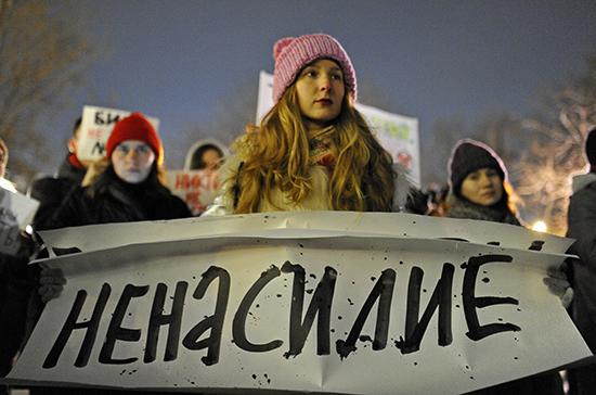 Законопроект о профилактике домашнего насилия внесут в Госдуму в декабре