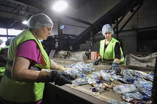 Кобылкин: Россия двигается в сторону высокой степени утилизации пластика