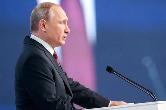 Путин поручил провести на самом высоком уровне мероприятия по случаю 75-летия Победы