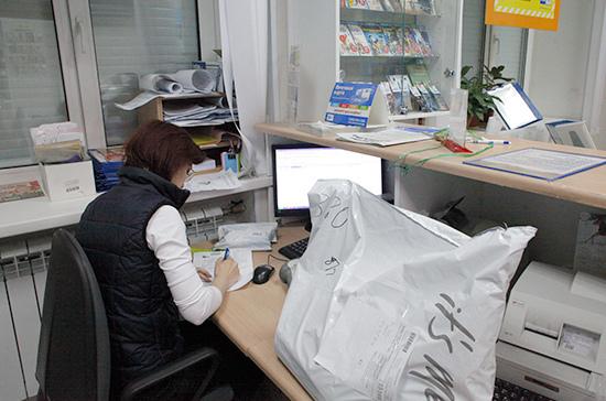 В Госдуму внесли проект о субсидировании доставки почты на Крайнем Севере