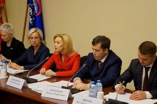 Тимофеева призвала создавать условия для самореализации инвалидов